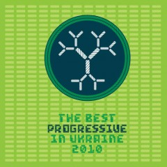 The Best Progressive In Ua (vol 1)