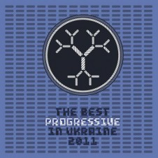 The Best Progressive In Ua (Vol.2)