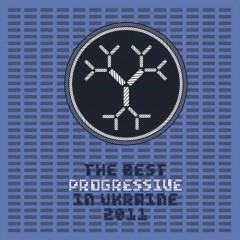 The Best Progressive In Ua (Vol.2)
