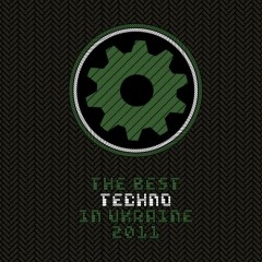 The Best Techno In Ua (Vol.2)