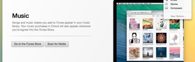 Как удалить трек с iTunes и жесткого диска одновременно